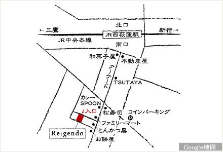 re:gendo地図